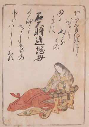 勝川春章: The Mother of Michitsuna - Ronin Gallery