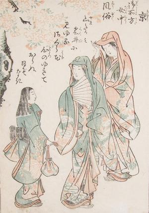 西川祐信: Kyo - Ronin Gallery