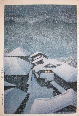 川瀬巴水: Shiobara in Snowstorm - Ronin Gallery