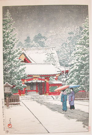 川瀬巴水: Snow at Togashira - Ronin Gallery