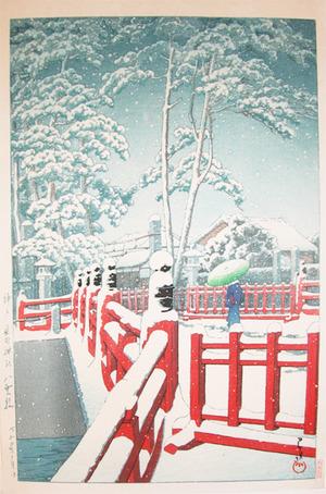 川瀬巴水: Yagumo Bridge at Nagata Shrine, Kobe - Ronin Gallery