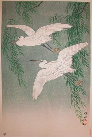 Shoson: Egrets in Rain - Ronin Gallery