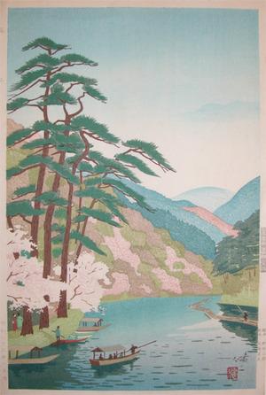 Kenji Toda: Arashiyama: Kyoto - Ronin Gallery