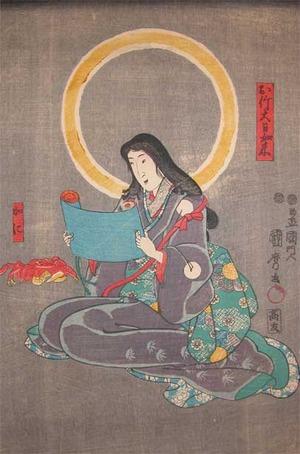 歌川国麿: Atake as Goddess Dainichinyorai - Ronin Gallery