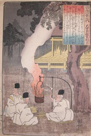 歌川国芳: Yoshinobu - Ronin Gallery