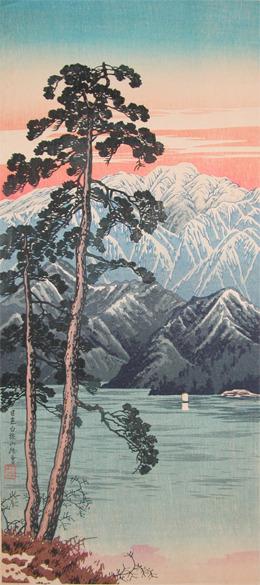 Watanabe Shotei: Mt. Shirane from Nikko - Ronin Gallery
