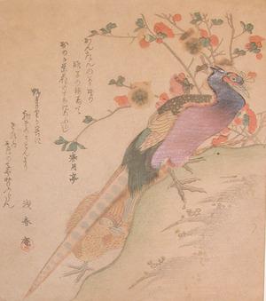 Kubo Shunman: A Couple of Pheasants - Ronin Gallery