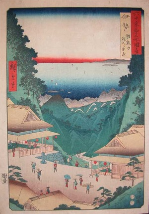 Utagawa Hiroshige: Ise. Asamayama Tea House - Ronin Gallery