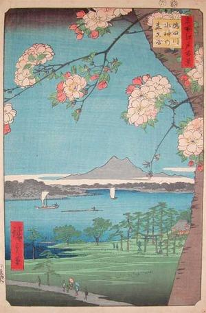 歌川広重: Suijin Shrine and Massaki, Sumida River - Ronin Gallery