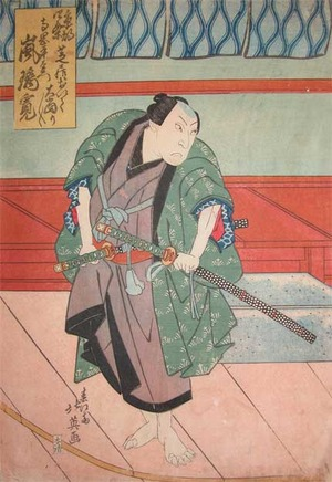 Hokuei: Kabuki Actor Arashi Rikan - Ronin Gallery