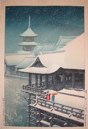 Kawase Hasui: Spring Snow at Kiyomizu Temple in Kyoto - Ronin Gallery