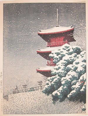 川瀬巴水: Yasugi Kiyomizu, Izumo - Ronin Gallery