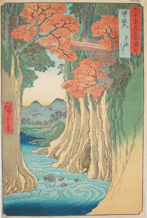 歌川広重: Monkey Bridge Over Rapids: Kai Province. - Ronin Gallery