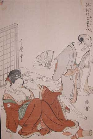 Kitagawa Utamaro: Too Much Sake - Ronin Gallery