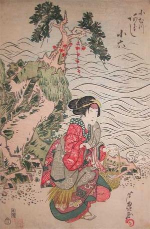 Gigado Ashiyuki: Kabuki Actor Arashi Koroku - Ronin Gallery