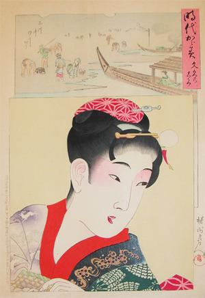 Toyohara Chikanobu: Young Girl of the Bunkyu Era (1861-1864) - Ronin Gallery