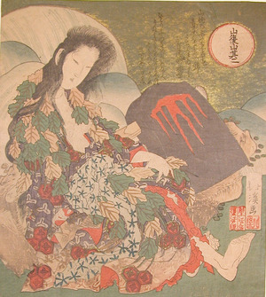 Totoya Hokkei: The Mountain Woman:Yamauba - Ronin Gallery