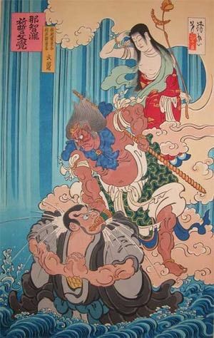 鳥居清忠: Mongaku Shonin Under Nachi Waterfall - Ronin Gallery