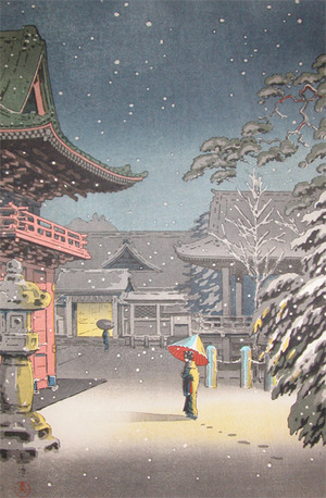 Tsuchiya Koitsu: Nezu Shrine - Ronin Gallery