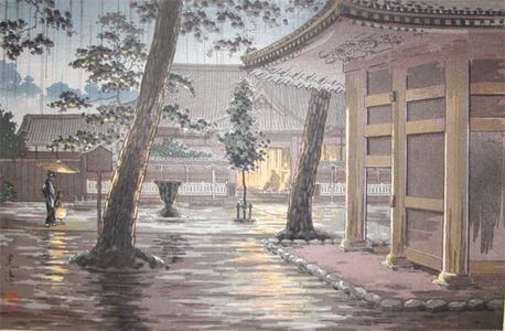 Tsuchiya Koitsu: Sengakuji Temple in Rain, Takanawa - Ronin Gallery