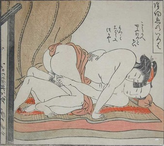 Isoda Koryusai: Hot Summer Night - Ronin Gallery
