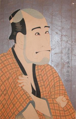 東洲斎写楽: Arashi Ryuzo as Ishibe Kinkichi the money lender - Ronin Gallery