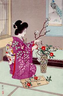 笠松紫浪: Flower Arrangement - Ronin Gallery