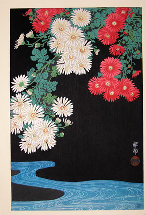 Shoson: Flowers by a Running Stream - Ronin Gallery