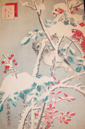 Sugakudo: Hiyodoril and Nanten in Snow - Ronin Gallery