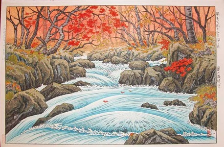 Henmi Takashi: Okuirise in Late Autumn - Ronin Gallery