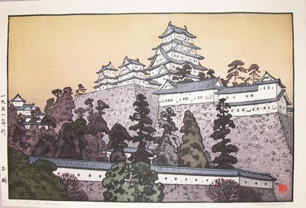 Yoshida Toshi: Castle at Himeiji - Ronin Gallery