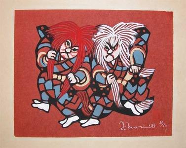 Mori Yoshitoshi: Red and White Shishi Dancers - Ronin Gallery