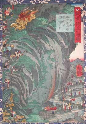 Utagawa Yoshitsuya: Konoshita Sokichiro Burning Supplies in a Cave - Ronin Gallery