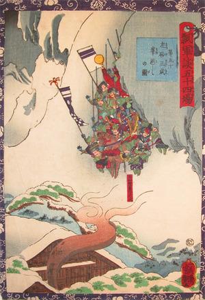 歌川芳艶: Troop of Sasaki Masanari Crossing the Mountain Rid - Ronin Gallery