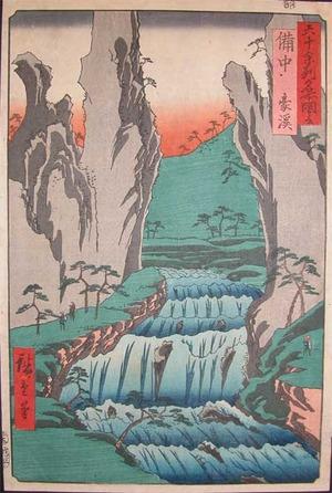 歌川広重: Bitchu. Gokei - Ronin Gallery