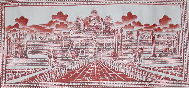 Unknown: Angkor Wat - Ronin Gallery