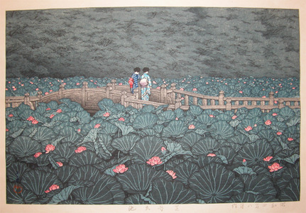 Kawase Hasui: Benten Pond at Shiba - Ronin Gallery