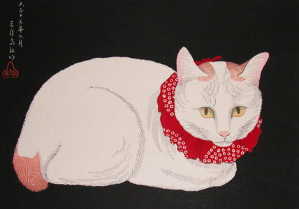 Watanabe Shotei: White Cat - Ronin Gallery