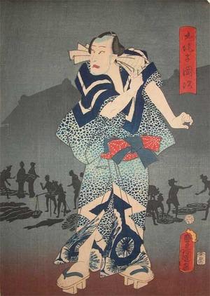 Utagawa Kunisada: Kodanji at Fish Market - Ronin Gallery