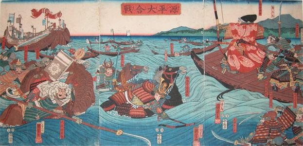 歌川国芳: Yoshitsune and Benkei - Ronin Gallery