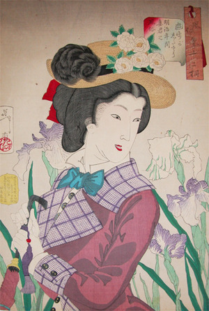 月岡芳年: Enjoying a Stroll:Lady of Meiji Era - Ronin Gallery