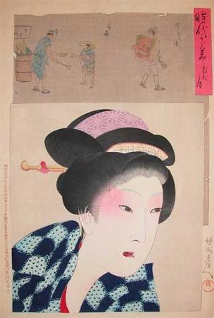 Toyohara Chikanobu: Koka Era - Ronin Gallery