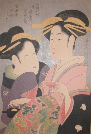 Eishosai Choki: Oiran from Ogi-ya - Ronin Gallery