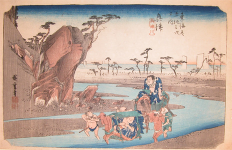 歌川広重: Okitsu - Ronin Gallery
