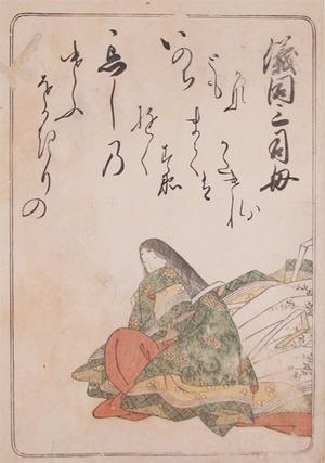 勝川春章: The Mother of Korechika - Ronin Gallery