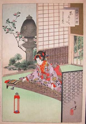 Mizuno Toshikata: Playing the Koto - Ronin Gallery