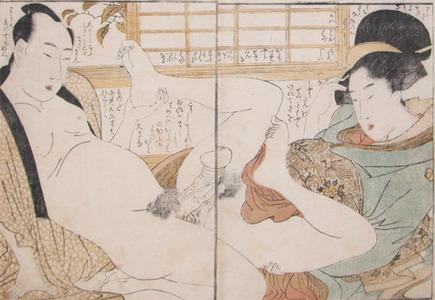喜多川歌麿: Proud Man and His Lover - Ronin Gallery