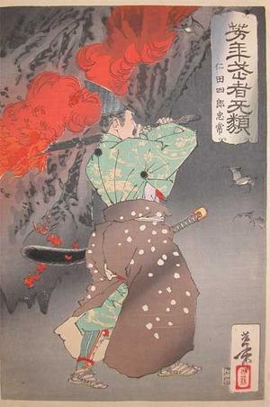 月岡芳年: Nitta Shiro Tadatsune - Ronin Gallery