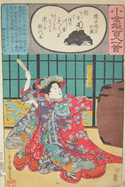 Utagawa Kuniyoshi: Koshimoto Chidori - Ronin Gallery
