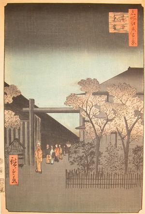 歌川広重: Dawn at Yoshiwara - Ronin Gallery